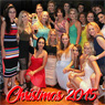 2015 Shine Christmas Party